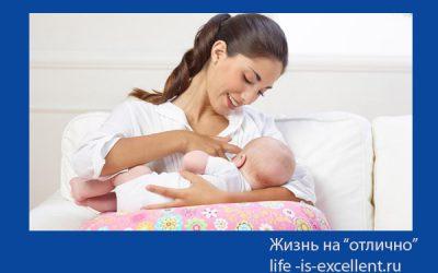 Питание новорожденного