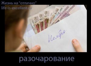 хочу стать богатым быстро, хочу стать богатым и успешным, хочу стать богатым, хочу квартиру, хочу денег, хочу машину, хочу коттедж, хочу дачу