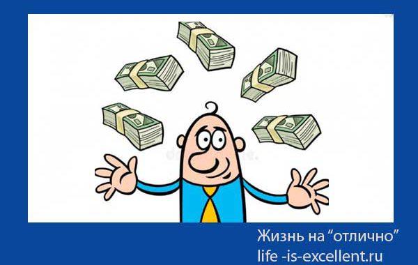 Как стать богатым и счастливым