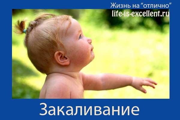 воздушные ванны, солнечные ванны, как принимать воздушные ванны, какова продолжительность воздушных ванн, температура приёма воздушных ванн