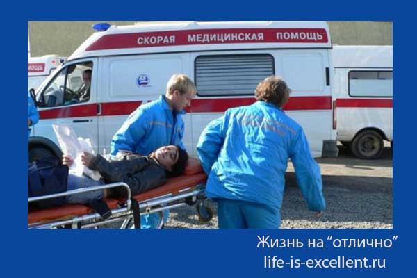 медицинская помощь травмированным беременным, травмы у беременных