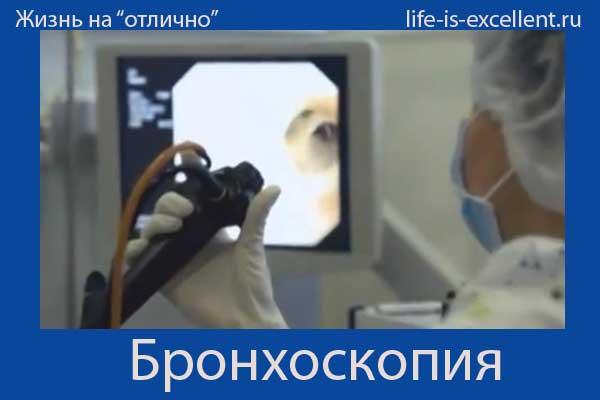 флюорография, туберкулёз, открытая форма туберкулёза, закрытая форма туберкулёза, диагностика туберкулёза, лечение туберкулёза, профилактика туберкулёза, причины заболевания туберкулёзом, пути заражения туберкулёзом, как распространяется туберкулёз, стадии туберкулёза, бронхоскопия, бактериологическая лаборатория, автоматизированные анализаторы