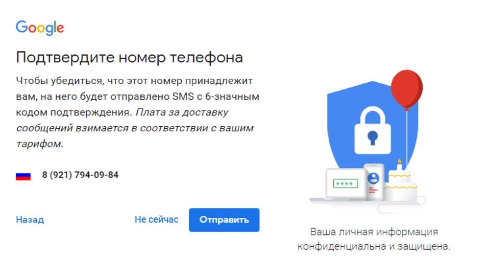 как начать бизнес, ящик gmail, почтовый ящик gmail, ящик gmail com, почтовый ящик gmail com, создать почтовый ящик gmail,