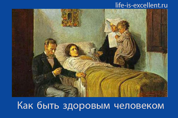 белая чума, чахотка, туберкулёз