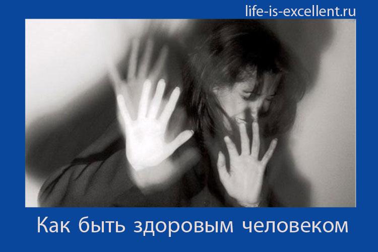 умру ли я от туберкулёза, туберкулёз, что такое туберкулёз