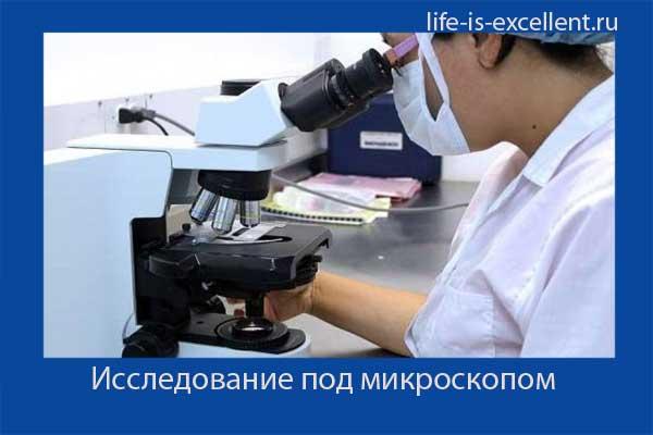 исследование мокроты под микроскопом, методы диагностики туберкулёза, диагностика туберкулёза, диагностика закрытой формы туберкулёза, диагностика внелёгочного туберкулёза