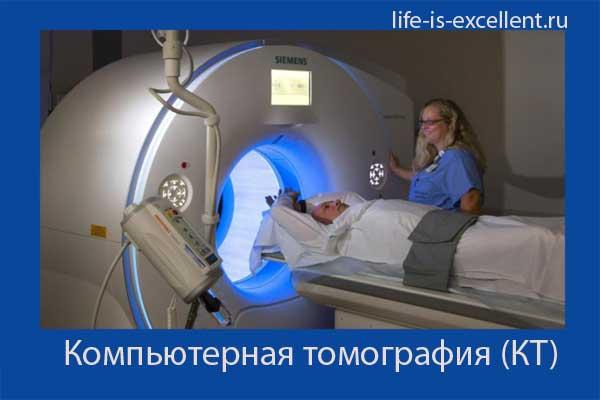 компьютерная томография, методы диагностики туберкулёза, диагностика туберкулёза, диагностика закрытой формы туберкулёза, диагностика внелёгочного туберкулёза