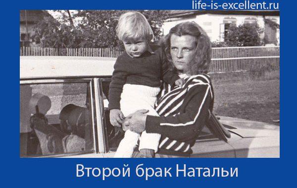 Мужчины Натальи Дикаревой