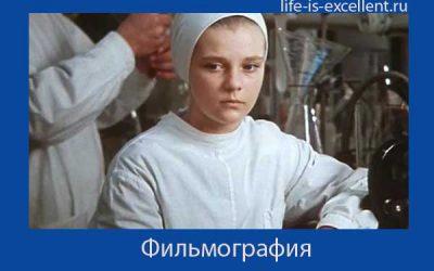 """Наталья Дикарева в сериале """"Открытая книга"""""""