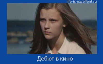 Наталья особенная