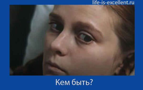 Наталья Дикарева после школы
