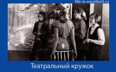 Театральная студия при ТЮЗе